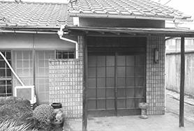 事務所【創業当時】