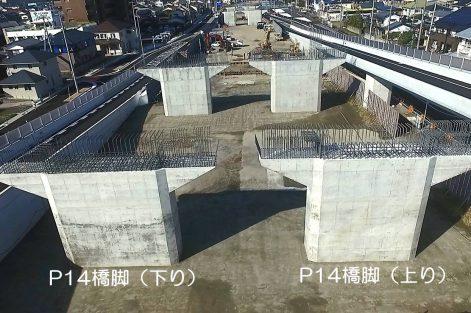 平成28-29年度 余戸南第3高架橋下部工事