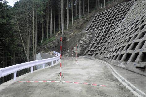 基幹(加)第1-1号 林道開設工事
