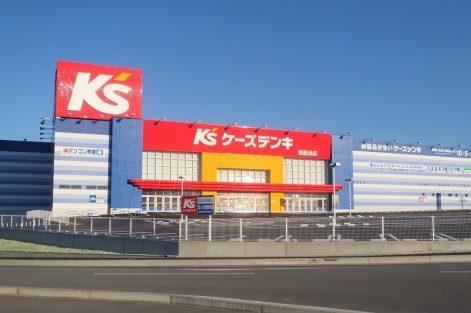 ケーズデンキ新居浜店