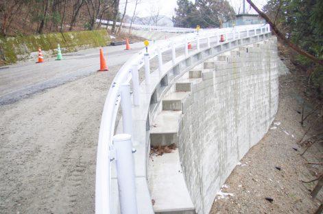 防道改第5号の2 (主)新居浜別子山線道路改築工事