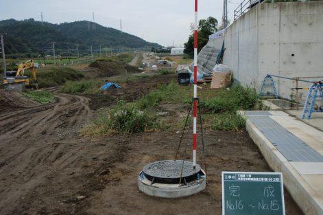 川西汚水幹線築造工事(第26工区)