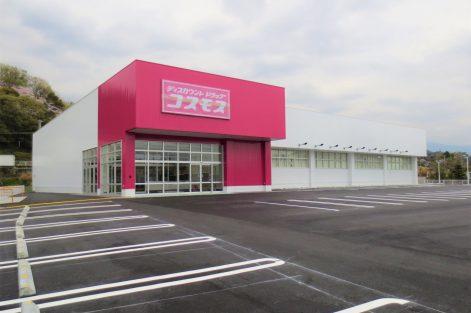 コスモス神郷店新築工事