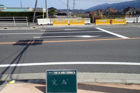 下単第14号 本郷第2工区管路施設工事