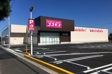 コスモス新居浜松木店新築工事