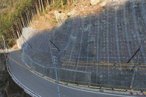防補交防第4号の3(一)落合久万線 道路災害防除工事