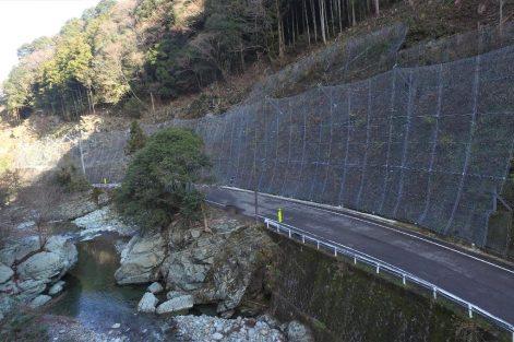 防補交防第4号の6(一)落合久万線 道路災害防除工事