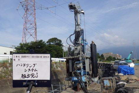国堤耐震第7号の3 地震高潮対策工事