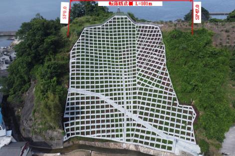 緊急砂第9の1 (急)与村井地区 災害関連緊急急傾斜地崩壊対策工事