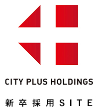 city plus holdings 新卒採用SITE