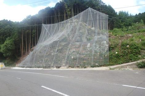 防交防第2号の1他(主)西条久万線道路災害防除工事(防災安全)